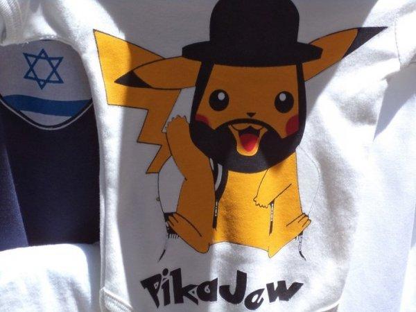 Забавная футболка-сувенир для туристов из Японии