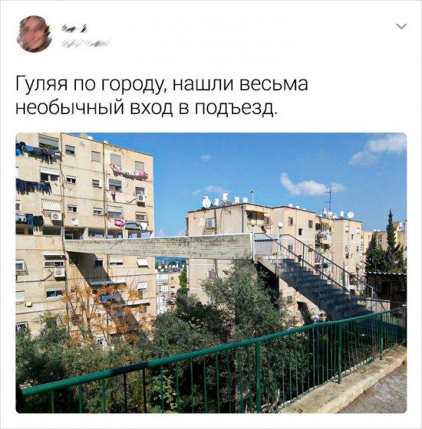 Подборка интересных фактов об особенностях жизни в Израиле