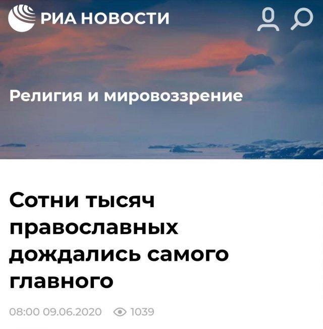 Ошибки в российских заголовках