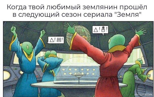 Коронавирус, голосование и протесты: лучшие мемы из Сети