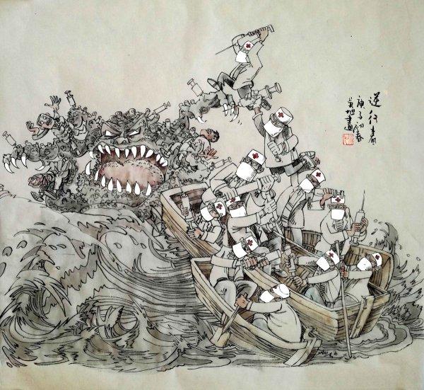 У Сюй, Китай
