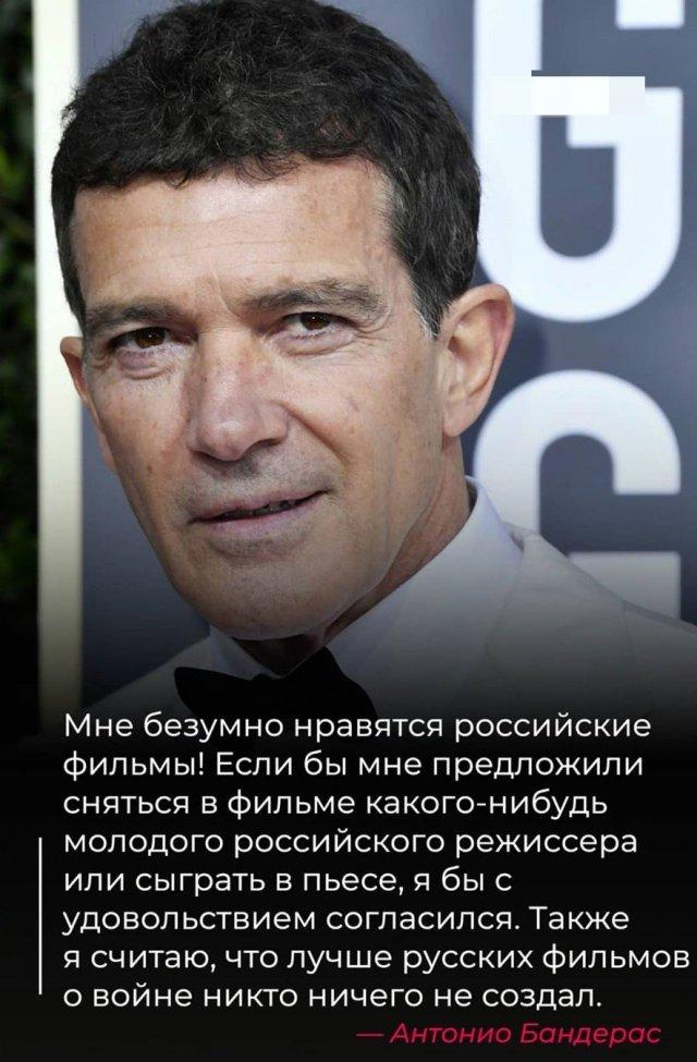 Что западные знаменитости думают о России?