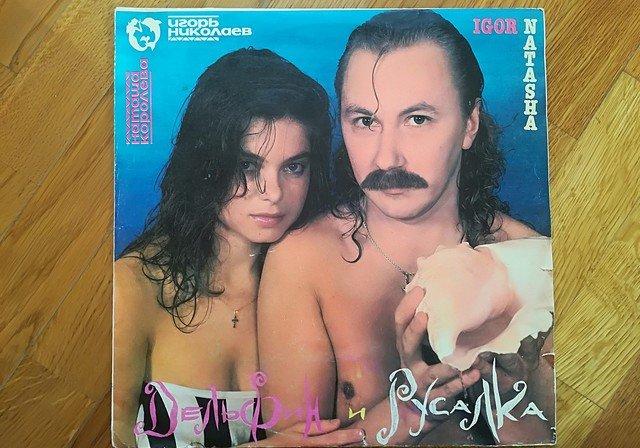 Обложки музыкальных альбомов 80-90-х