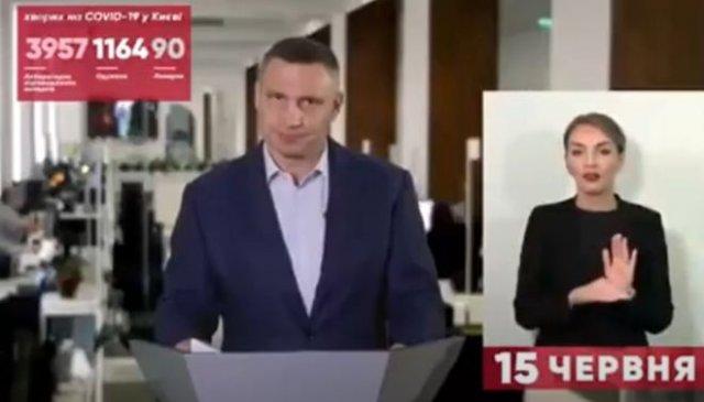 Очередной фейл в исполнении мэра Киева Виталия Кличко
