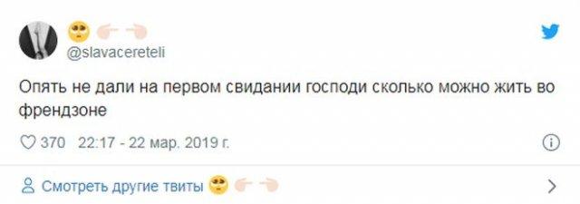 Пользователи поделились своим мнением о сексе на первом свидании