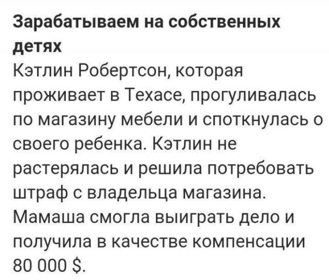 """Шутки и мемы про """"яжматерей"""" и детей"""