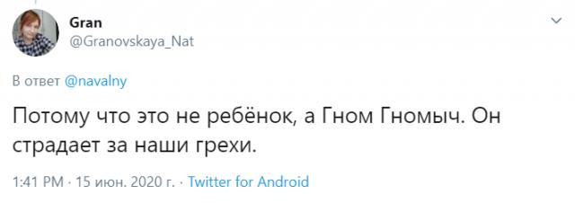 Гном Гномыч, мы спасем тебя: реакция соцсетей на агитационный ролик с участием сына Евгения Плющенко
