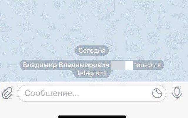 Люди, которых очень ждали в Telegram
