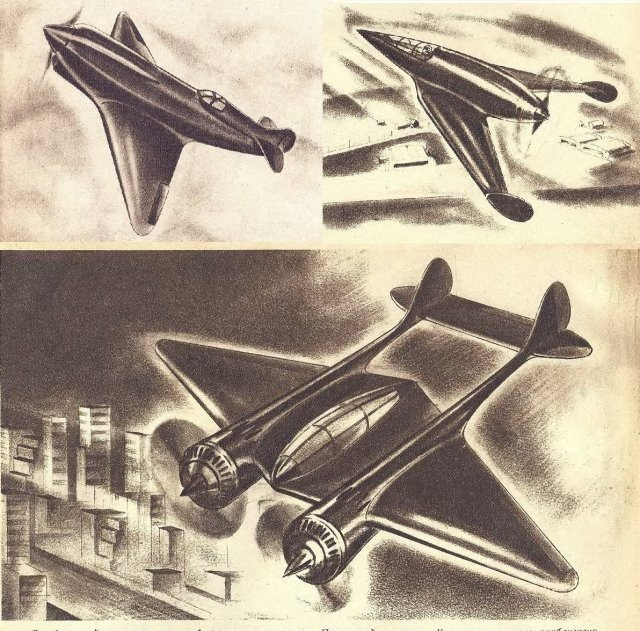 Как представляли XXI век в СССР