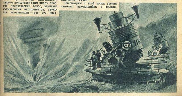 Каким видели XXI век в СССР