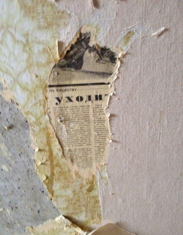 Делал ремонт в квартире, а стена мне такая...
