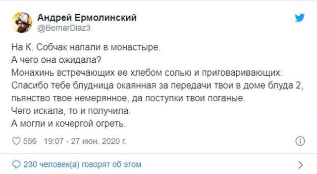 """Реакция социальных сетей на """"избиение"""" Ксении Собчак"""