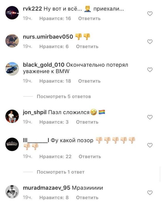 BMW сменила логотип ради поддержки ЛГБТ-сообщества - и вот как прореагировали русские