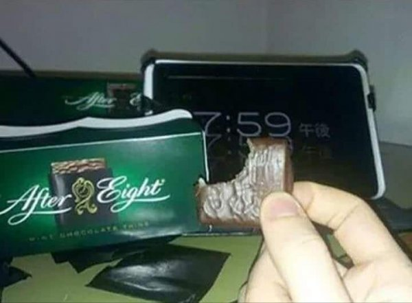Название шоколада: После восьми