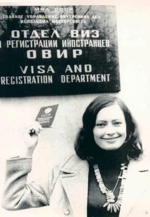 Виктория Фёдорова