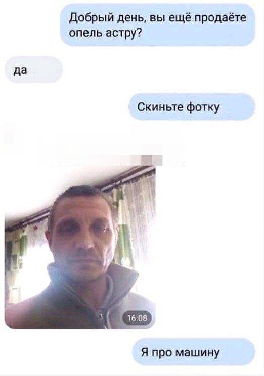 Смешные объявления, на которые можно наткнуться только в России