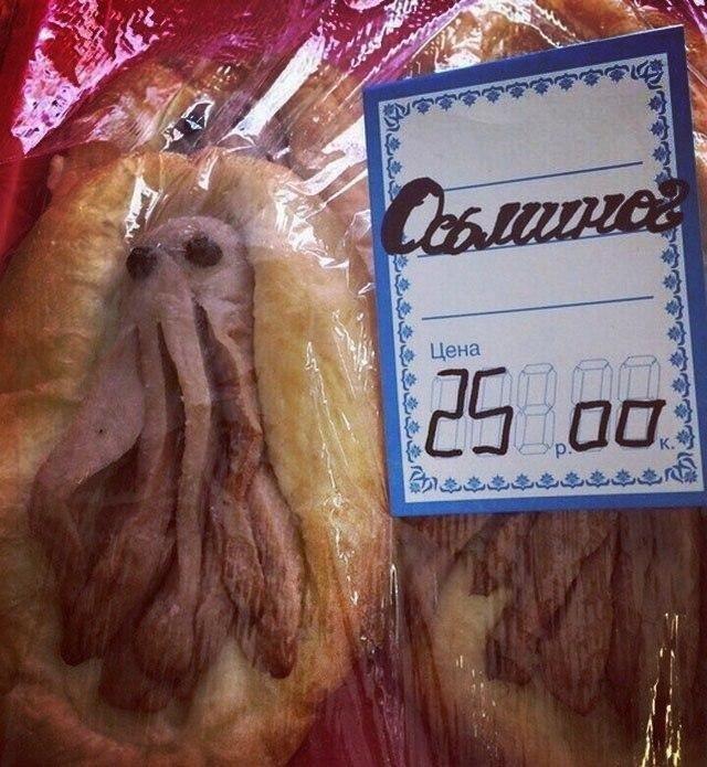 Очень странная еда, которую можно найти