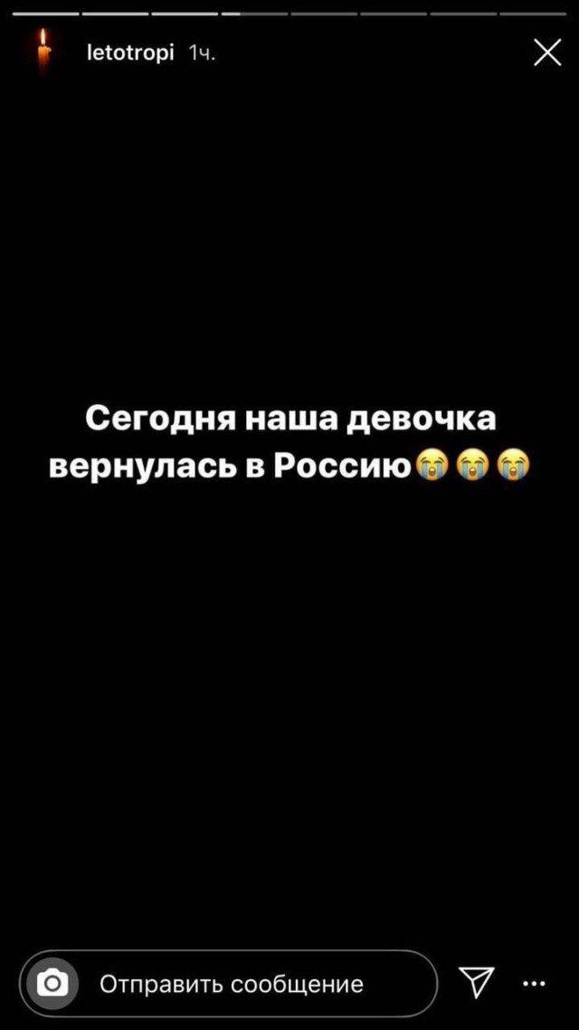 """По следам Екатерины Диденко: зачем родители Насти Тропицель """"хайпятся"""" на ее смерти"""