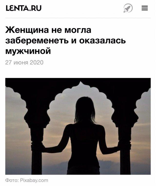 Странные и веселые ошибки в текстах и заголовках СМИ