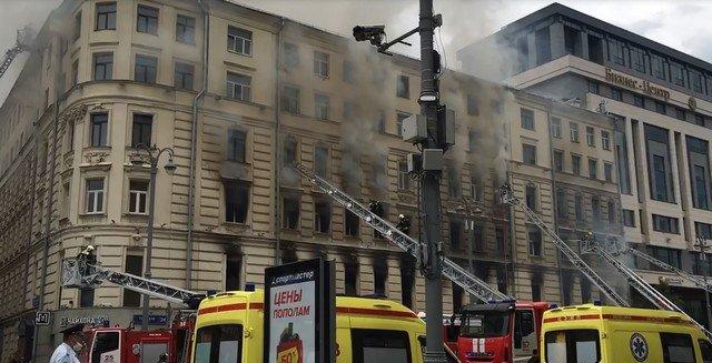 В здании на Тверской улице в центре Москвы произошел пожар