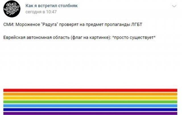 Председатель «Союза женщин России» Екатерина Лахова пожаловалась Путину на мороженое с изображением