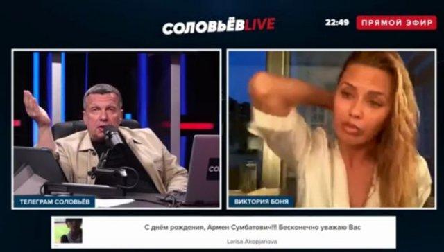 Виктория Боня и Владимир Соловьев столкнулись в прямом эфире - адекватного диалога не получилось