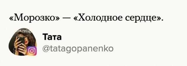 """Новый тренд: лучшие американские """"адаптации"""" советского кино"""