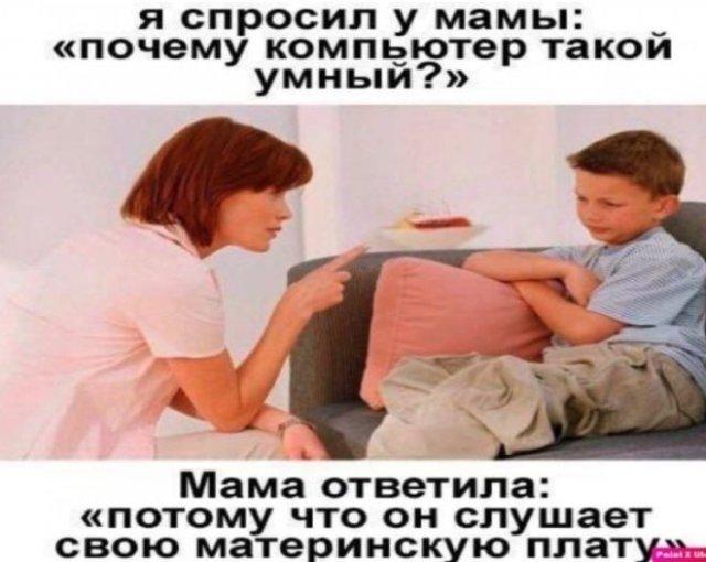 """Шутки про """"яжматерей"""", детей и семейные отношения"""