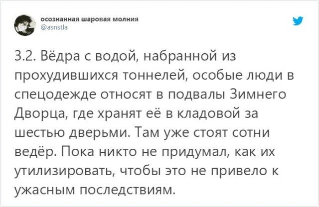 Страшилки из Петербурга, от которых становится жутковато даже тем, кто живет в этом городе