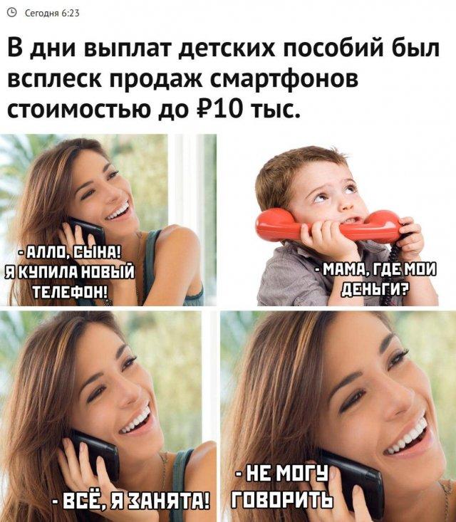 Коронавирус, работа и деньги: лучшие мемы из Сети