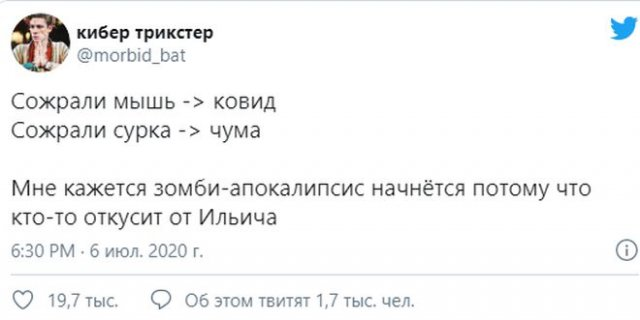 Пользователи Twitter поделились смешными шутками и наблюдениями
