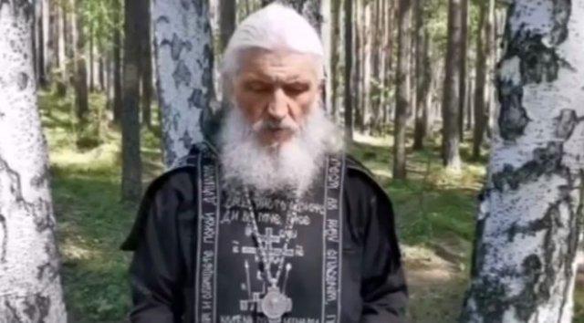 Схиигумен Сергий попросил Владимира Путина передать ему полномочия