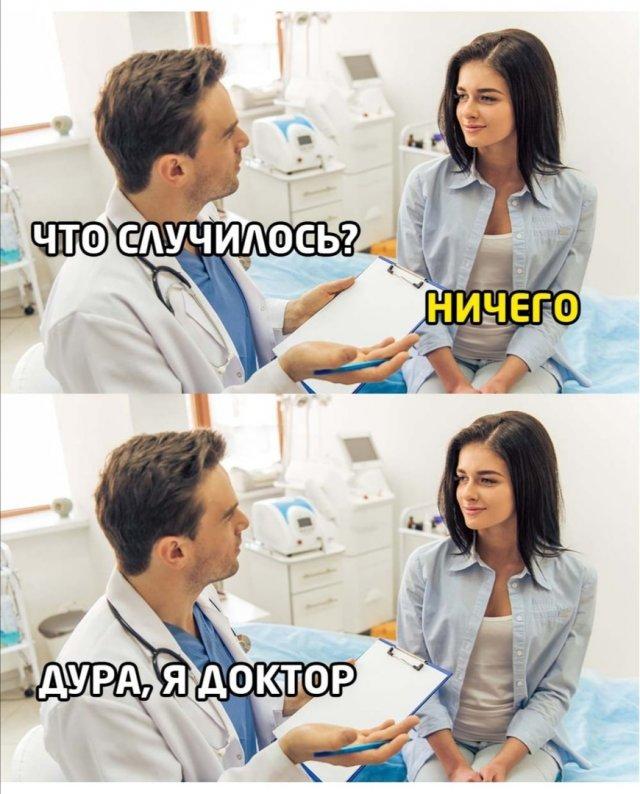 Шутки и мемы про современных девушек