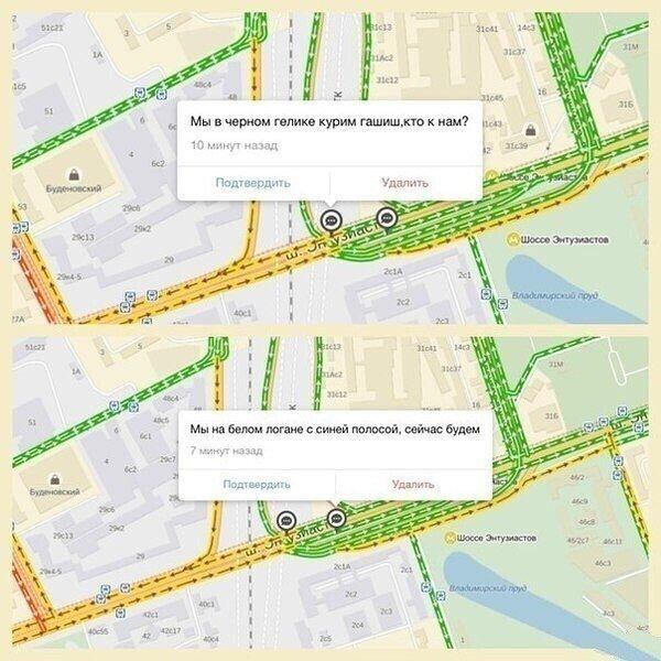 Смешные комментарии, которые оставляют водители на картах