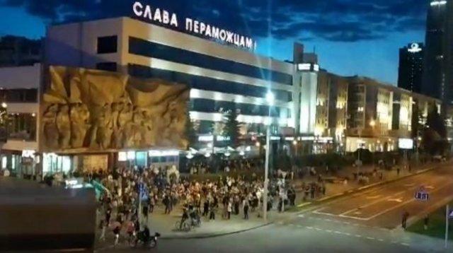 Митинги в Белоруссии: люди требуют честных и прозрачных выборов