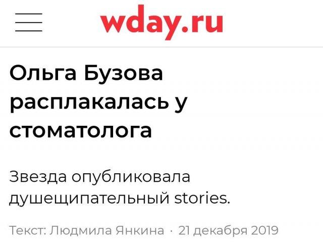 Странные заголовки, которые публикуют российские СМИ