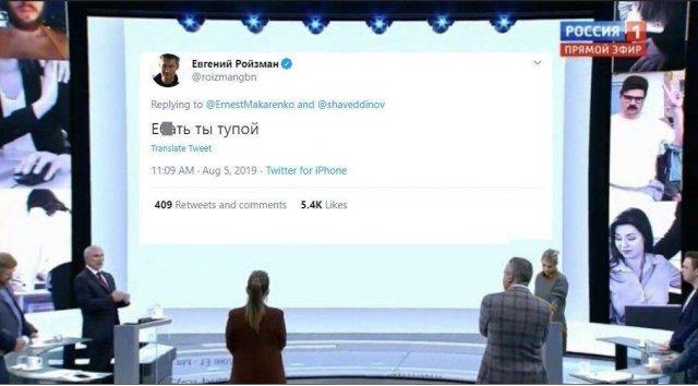 Русское телевидение: суровое и беспощадное
