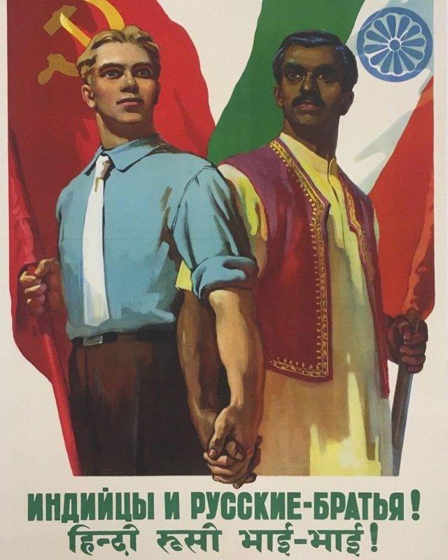 Так было ли в СССР «то самое» или же все-таки нет?