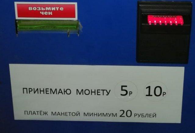 Странные и смешные ситуации, с которыми вы сможете столкнуться только в России
