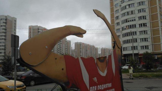 В Подольске у  фигуры  Артема Дзюбы оторвали голову! (фото + видео)