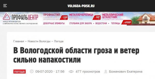 Смешные заголовки в СМИ
