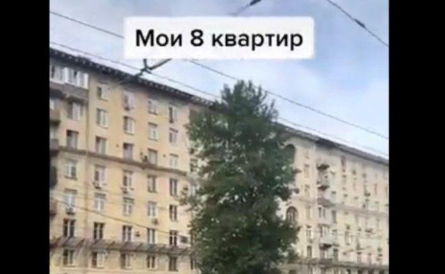 Идеальная жизнь обычного москвича