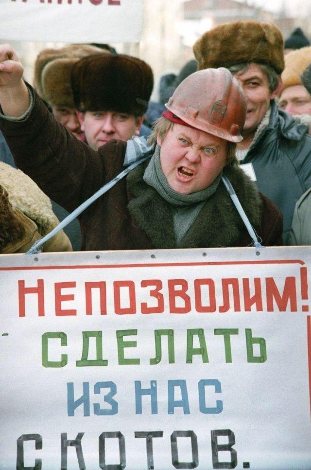 Протест шахтеров в Ростове-на-Дону, 1996 год