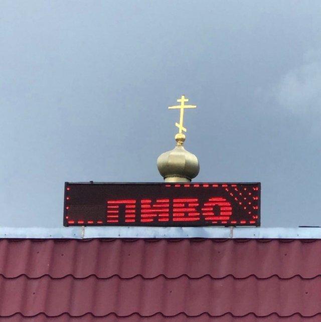 Безумные ситуации, с которыми можно столкнуться только в России