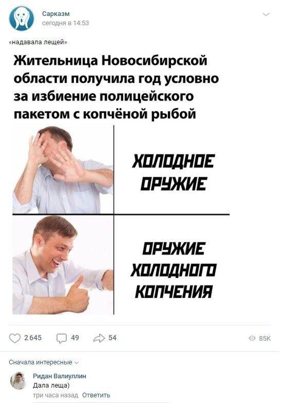 198459_7_trinixy_ru.jpg