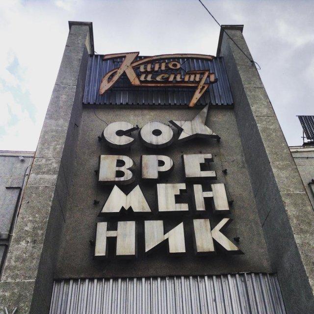 Архитектура России: путешествие по знакомы местам