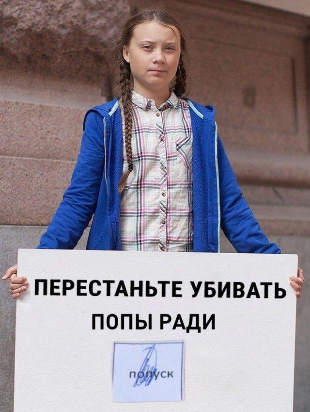 Шутки и мемы про пропуск на границе с Белоруссией
