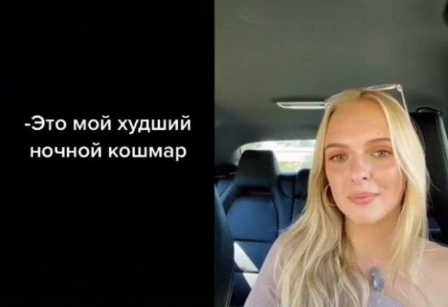Девушка попросила маму прикинуться раненой перед полицейскими