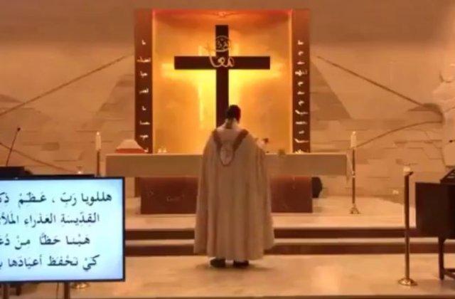 Взрывная волна от взрыва в Бейруте дошла до церкви, в которой проходила служба