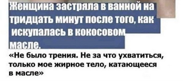198657_1_trinixy_ru.jpg